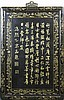 Chinese Lacquered Calligraphy Panel