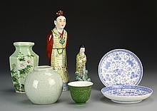 Group of Seven Chinese Porcelain Pieces