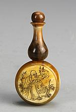 Chinese Horn Snuff Bottle