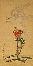 Chinese Scroll Painting, Attributed Lang Shining