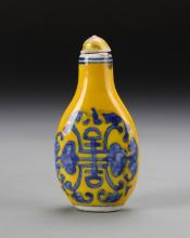 Chinese Yellow Glazed Snuff Bottle