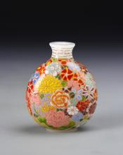 Chinese Enamel Peking Glass Snuff Bottle