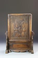 Chinese Hardwood Table Screen