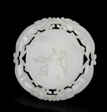 Chinese Carved Jade Pi