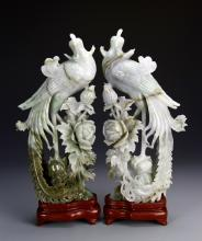 Pair of Chinese Jadeite Phoenixes with Base