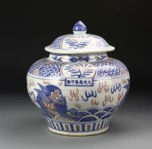 Five Chinese Dragon Jars