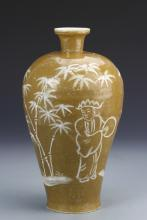Chinese Brown-Glazed Meiping Vase