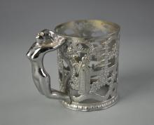 Silver Metal Cup Holder