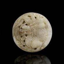 Chinese Antique Jade Dragon Pi