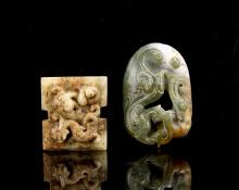 Two Chinese Antique Jade Ornaments