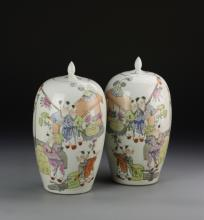 Pair of Chinese Covered Famille Rose Jars