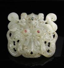 Chinese Carved Jade Buckle