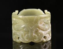 Chinese Jade Hair Ornament