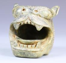 Chinese Jade Tiger Head