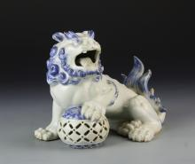 Japanese Blue and White Lion
