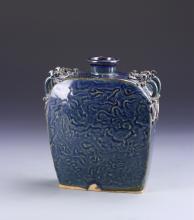 Chinese Antique Wine Bottle