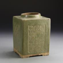 Chinese Antique Green-Glazed Tea Caddy