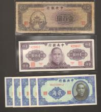 Ten Chinese Bank Notes