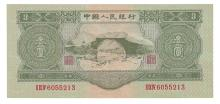 Chinese Three Yuan Bank Note