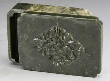 Chinese Carved Jade Box