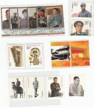 16 Chinese Stamps
