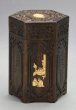 Chinese Carved Wood Box and Table Screen