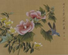 Group of Six Chinese Silk Paintings