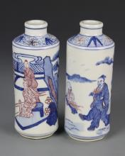 Pair of Chinese Blue and Copper Red Vases