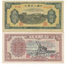Two Pieces of Chinese Paper Currency
