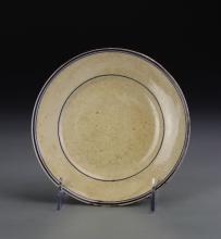 Chinese White Dish
