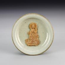 Chinese Antique Lungquan Ware Plate