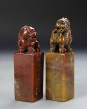 Two Chinese Seal Chops