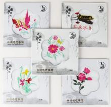 Five (5) Zhong Guo Li Chou China Embroidered Pure Silk Handkerchief. Packaged Individually. Shipping $20.00