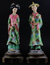 Pair of Mid Century Chinese Male and Female Ceramic Figures Mounted on Gilt Metal Bases. Delamped. Losses and Repair to Males Head or else Good Condition. Measures 18-1/4