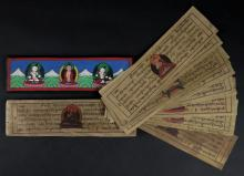 Antique Hand Painted and Calligraphy Buddhist Bible Manuscripts. Good Condition. Measures 11 Inches by 3 Inches. Shipping $20.00