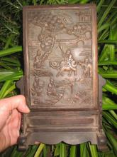 Chinese wooden board table screen carving, Qing dynasty