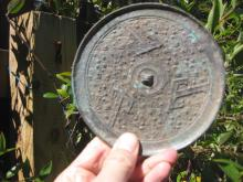 Warring States, Chinese Bronze mirror: Three Shan