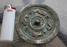 Western Han Dynasty, Chinese bronze mirror, 4 fish