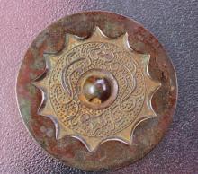 W Han, 206BC-9AD, Chinese bronze mirror 88mm