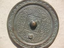 Song dynasty, TLV bronze Chinese mirror with a Seal
