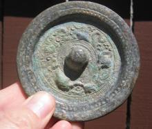 E. Han dyn, Chinese bronze mirror; Fantastic animals 75mm