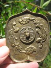 Three kingdoms 220-261 AD, Chinese pocket bronze mirror