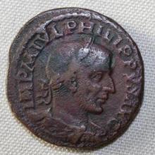 Roman bronze coin Philip I, Moesia, 244 AD