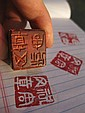Chinese carved stone antique chop stamp seal with 4 characters