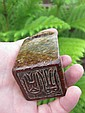 Antique Chinese rectangular jade seal, with 2 characters, Height -68 mm