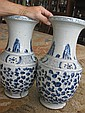 Qing/Ming pair of Chinese porcelain blue & white vases, 15.5