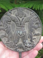 Middle/Near Eastern Luristan Bactrian Style Bronze Mirror