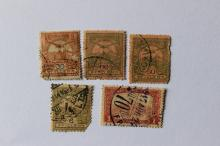 Collection of used postal 7 stamps, Turul over Crown, Hungary, 1900-1901