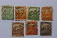 Collection of antique used postal 7 stamps, Hungary, 1916