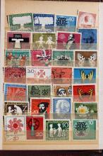 28 German used stamps